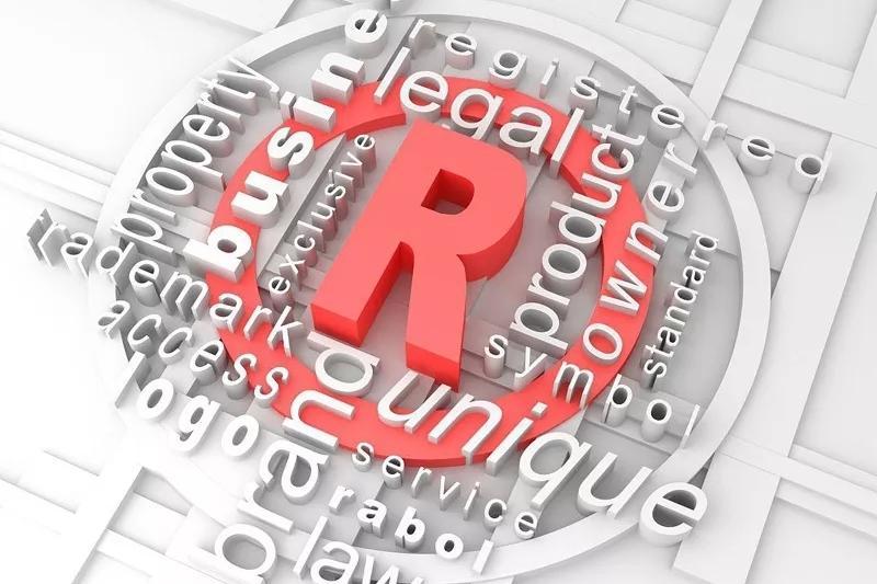 企业怎样注册商标?