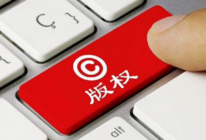 办理著作权登记有哪些好处?