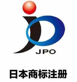 日本商标注册有哪些流程?
