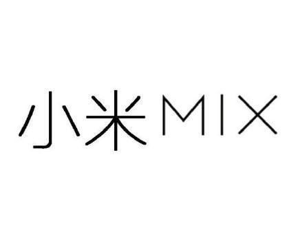 小米MIX商标:撞车魅族MIX被驳回复审