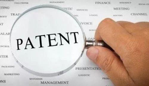 个人申请专利有哪些条件?