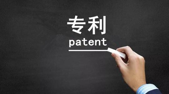 企业怎样进行专利布局?