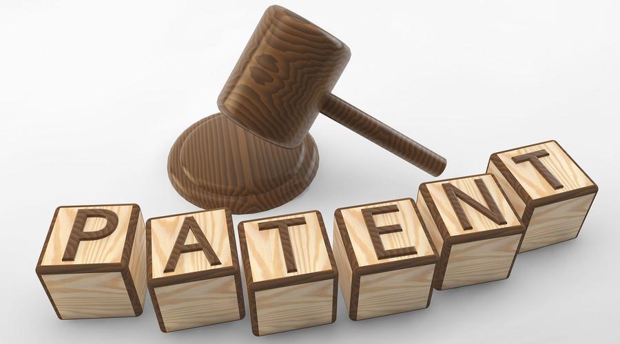 实用新型专利申请说明书格式是怎样的?