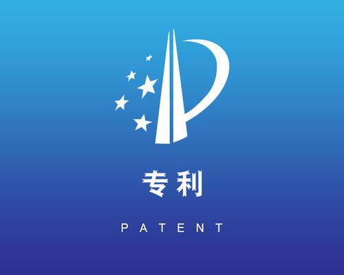 提升专利申请通过率有哪些办法?