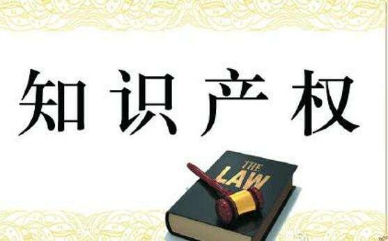 2021年1-9月北京市知识产权数据